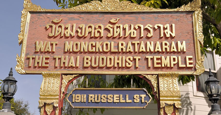 One Of Uc Berkeley Students Favorite Restaurants Is A Buddhist