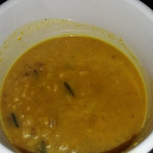 Curried Wild Rice and Squash Soup