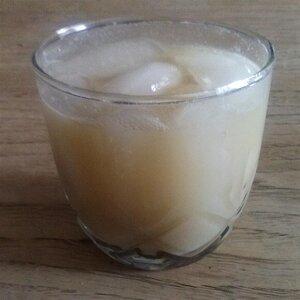 Dreamsicle Iced Tea Latte