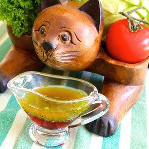 Vinagreta de albahaca y cebollín