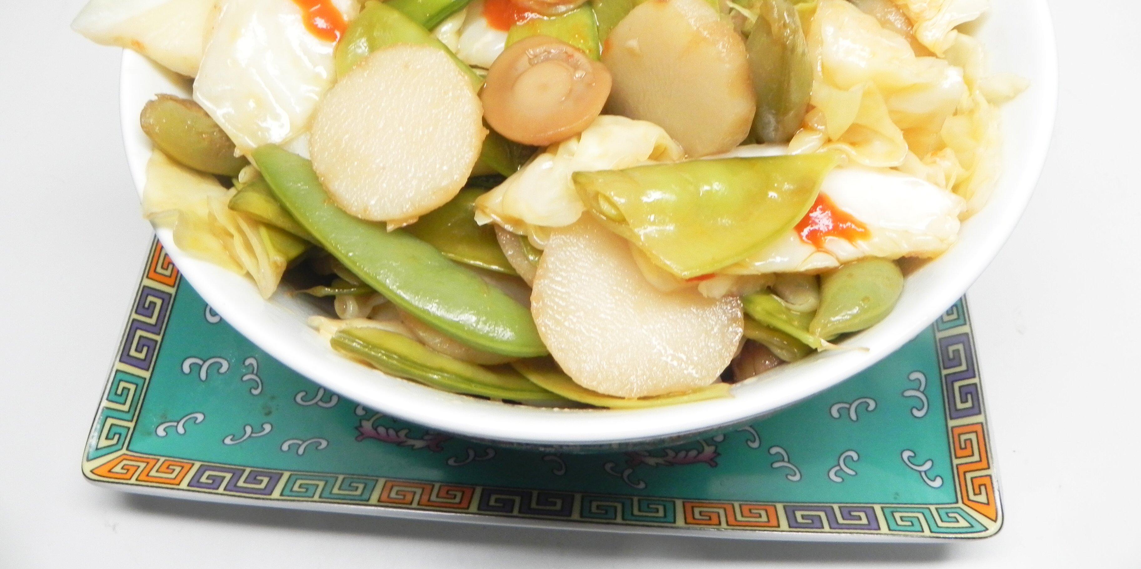 spicy feta stir fry recipe