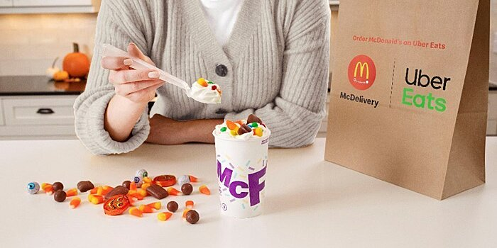 mcdonalds and ubereats offering free delivery on halloween