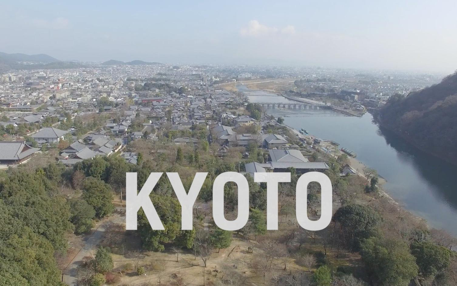 Take a Break and Tour Kyoto by Drone