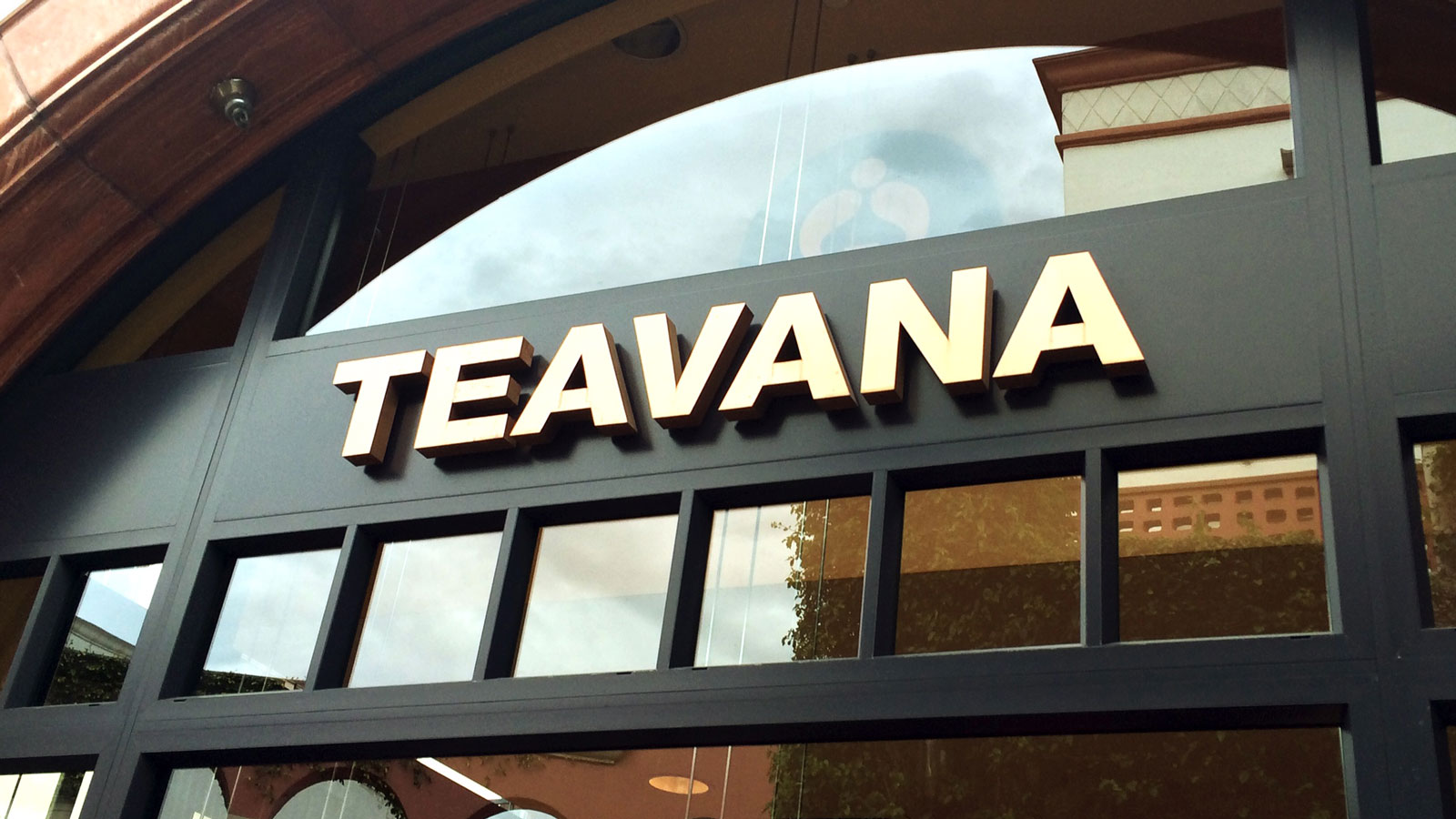 EC: Starbucks to Close All 379 Teavana Stores