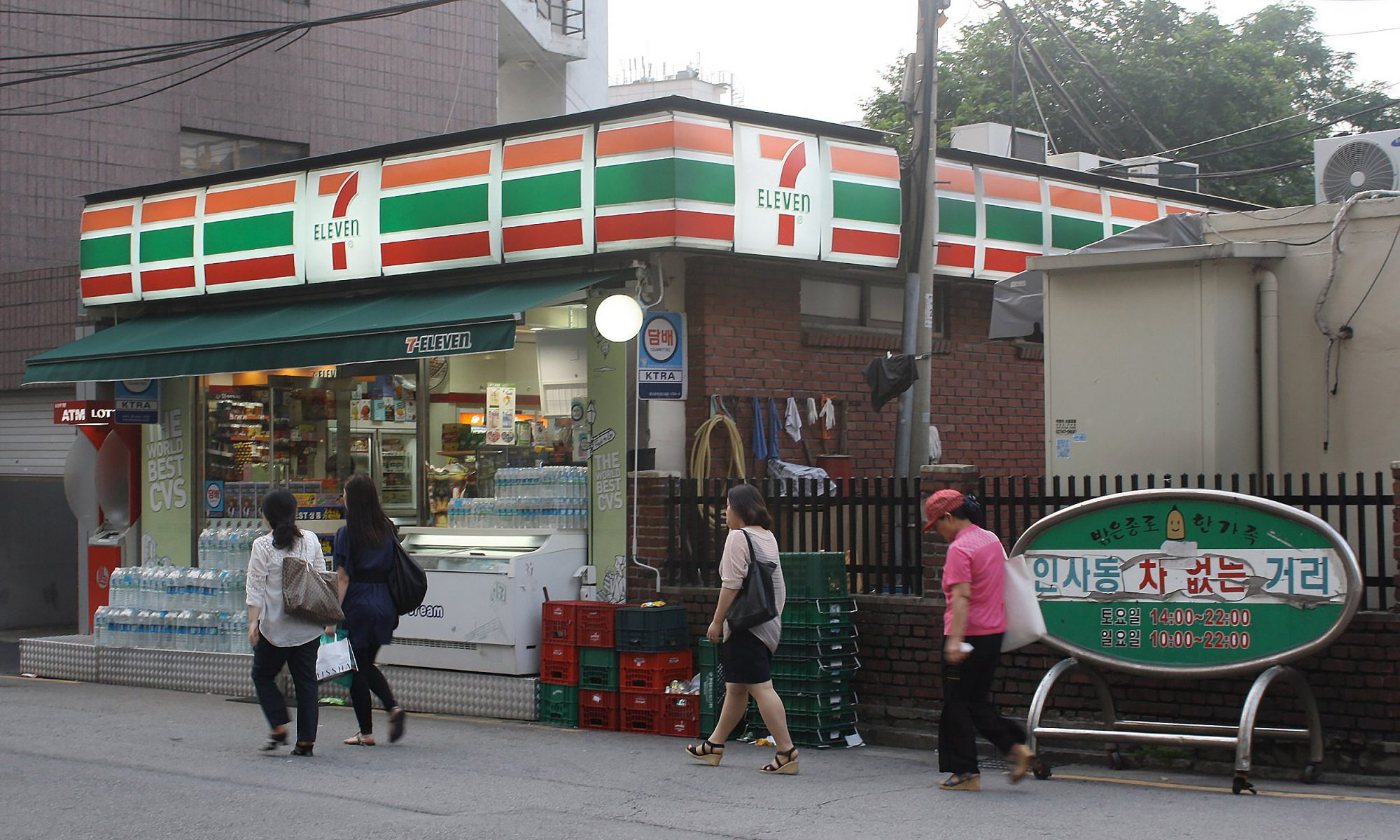 EC: The Best Breakfast in Seoul Is at a Convenience Store