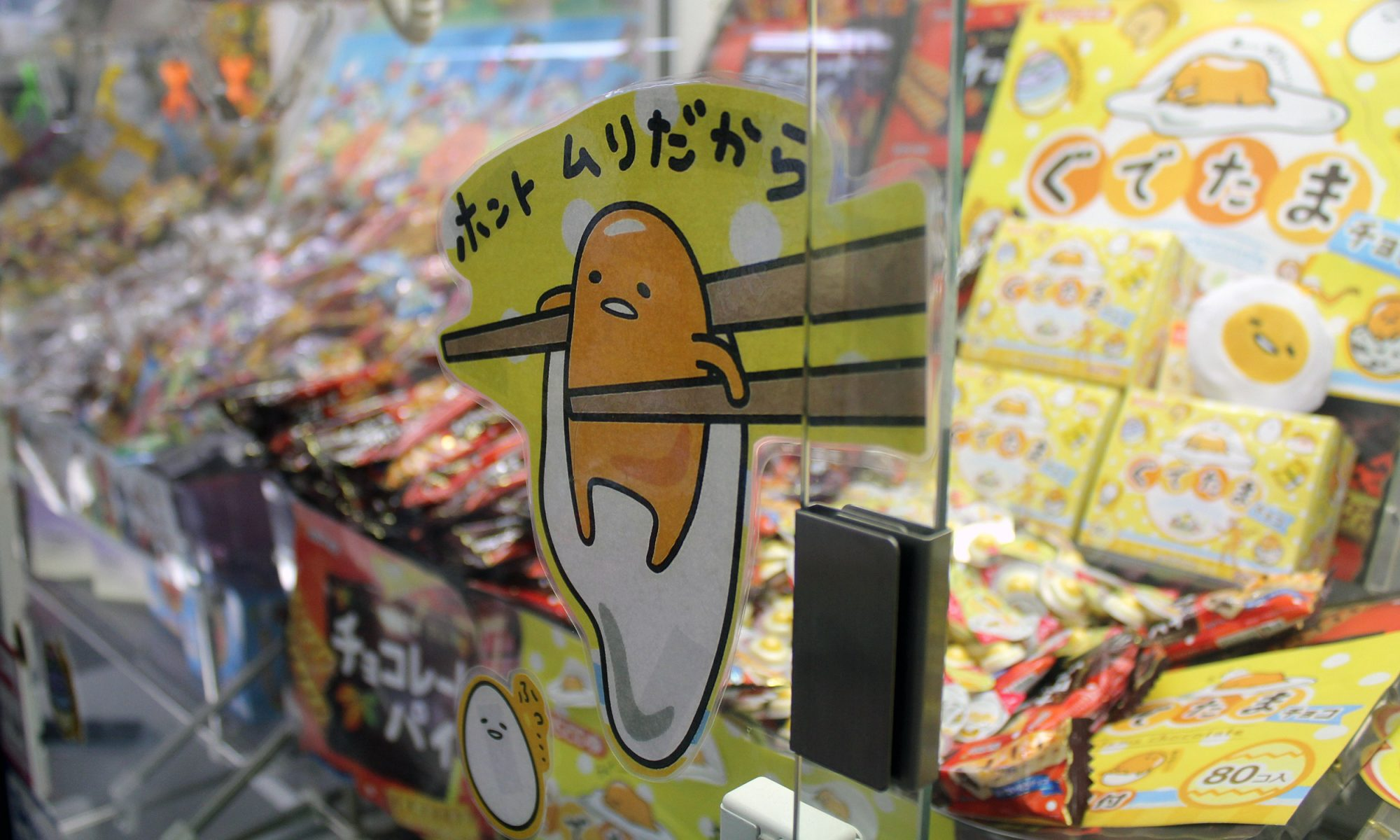EC: A Gudetama-Themed Cafe Is Coming to Singapore