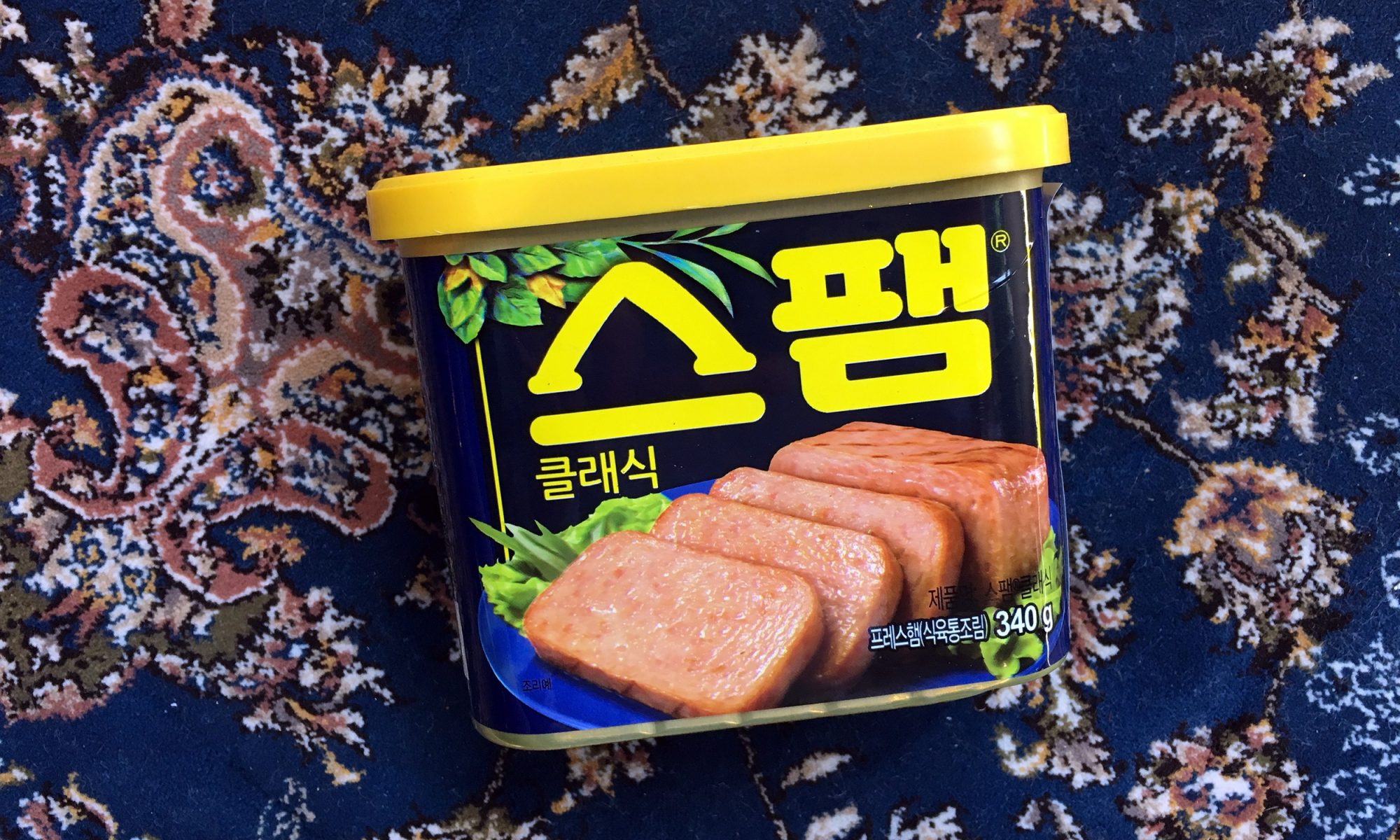 EC: Spam Is Korean History in a Can