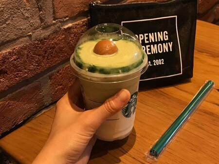 Starbucks Should Bring This Avocado Frappuccino To The States