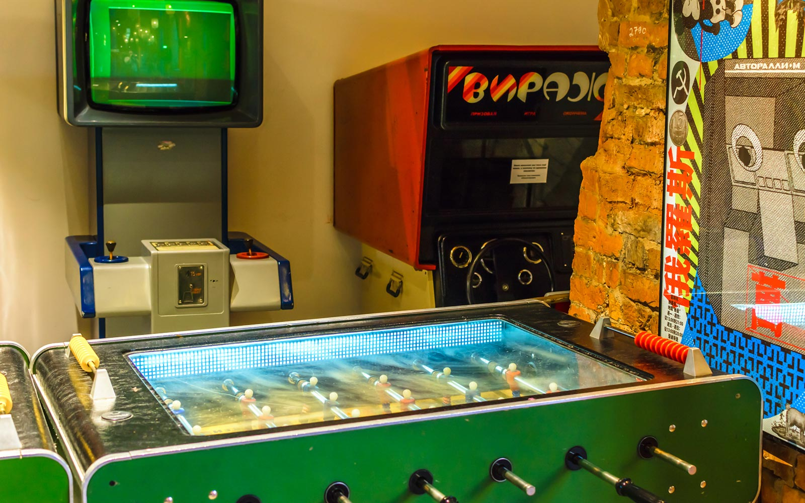 Foosball at the Museum of Soviet Arcade Machines