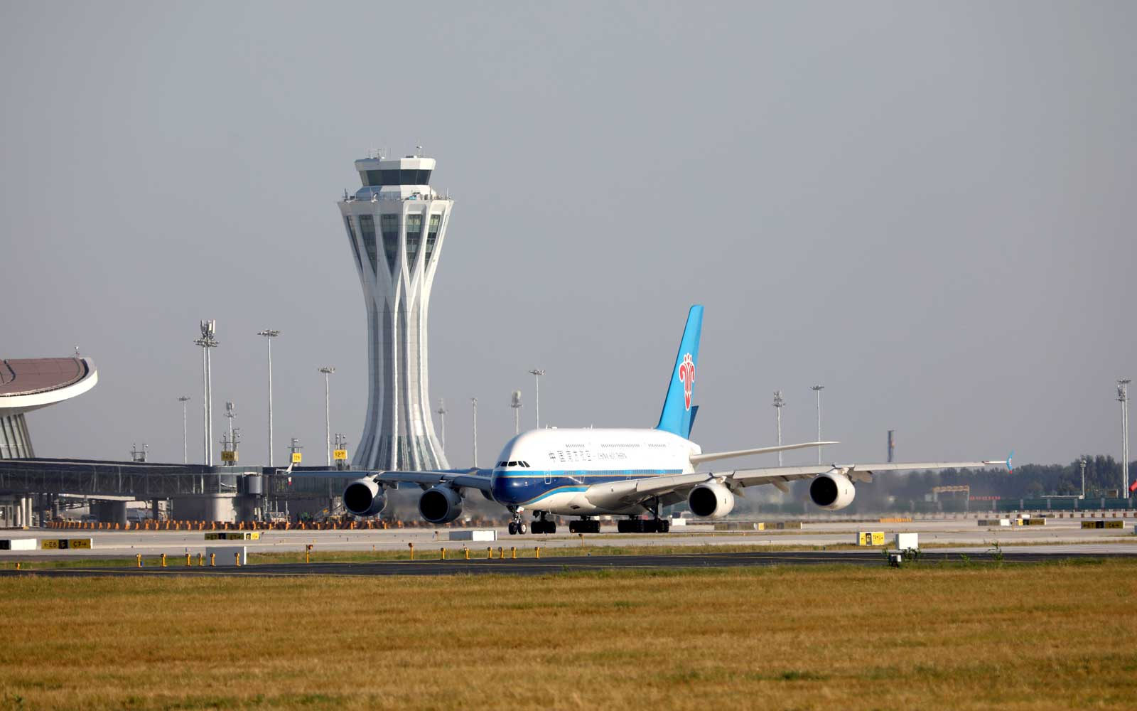Airlines flight takes off from Beijing's Daxing International Airport
