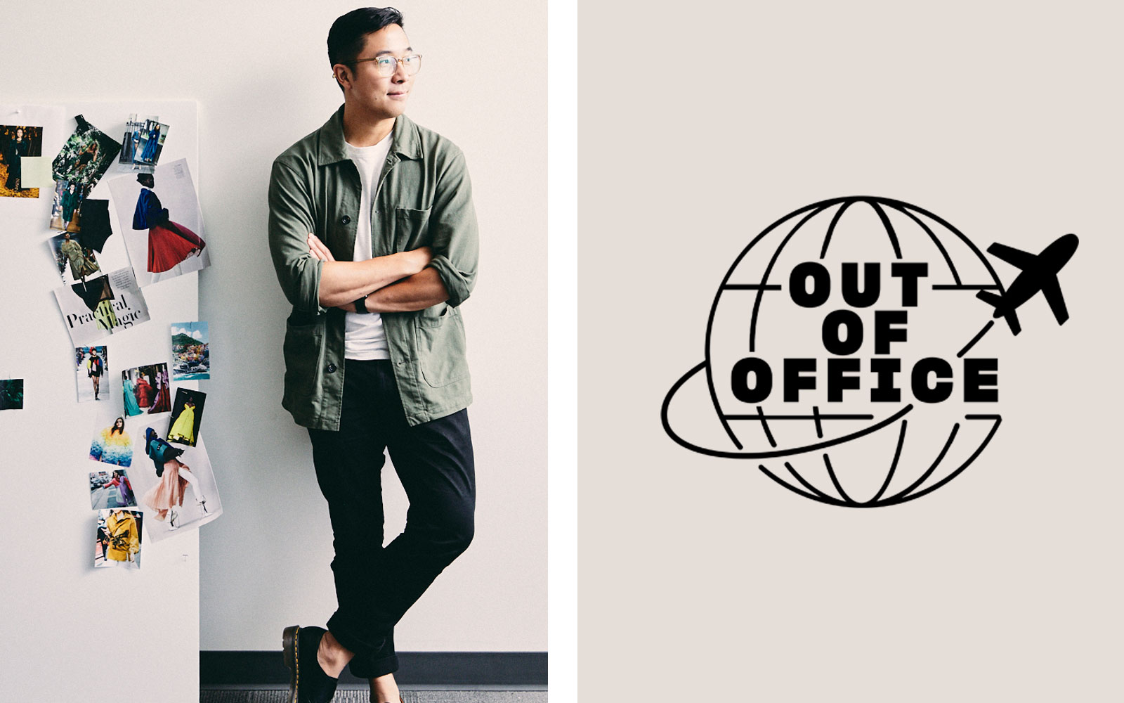 David Liu and Out of Office Logo