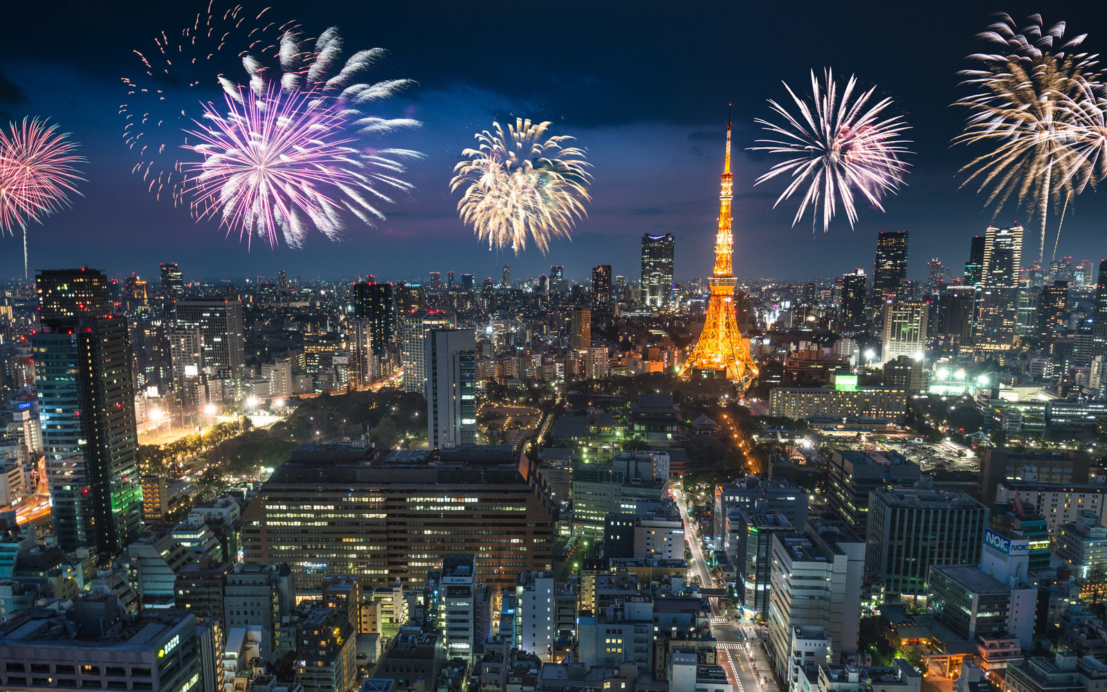 Tokyo Japan New Year's Eve