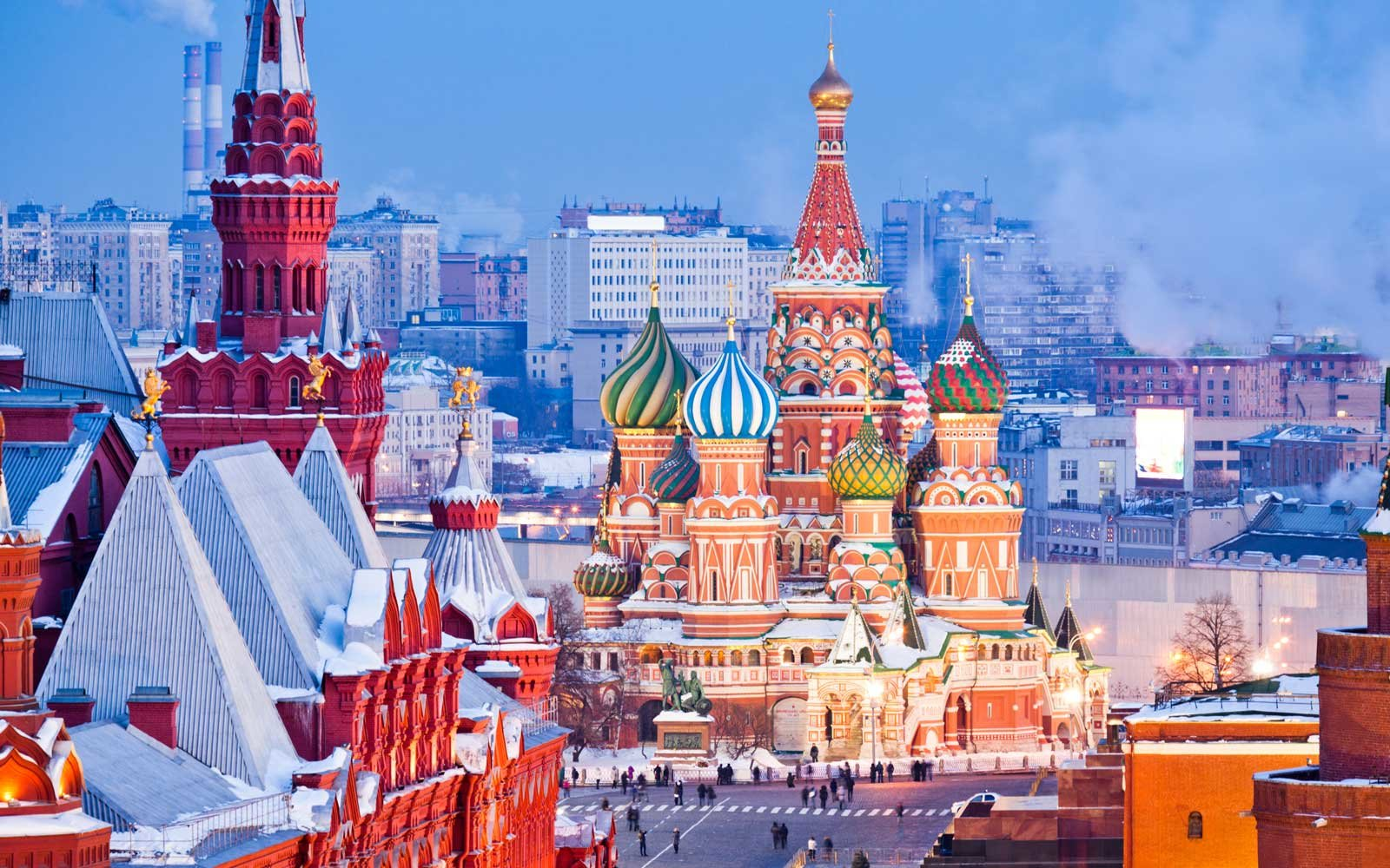 St.Basil Cathedral, Red Square, Kremlin in Moscow at night.
