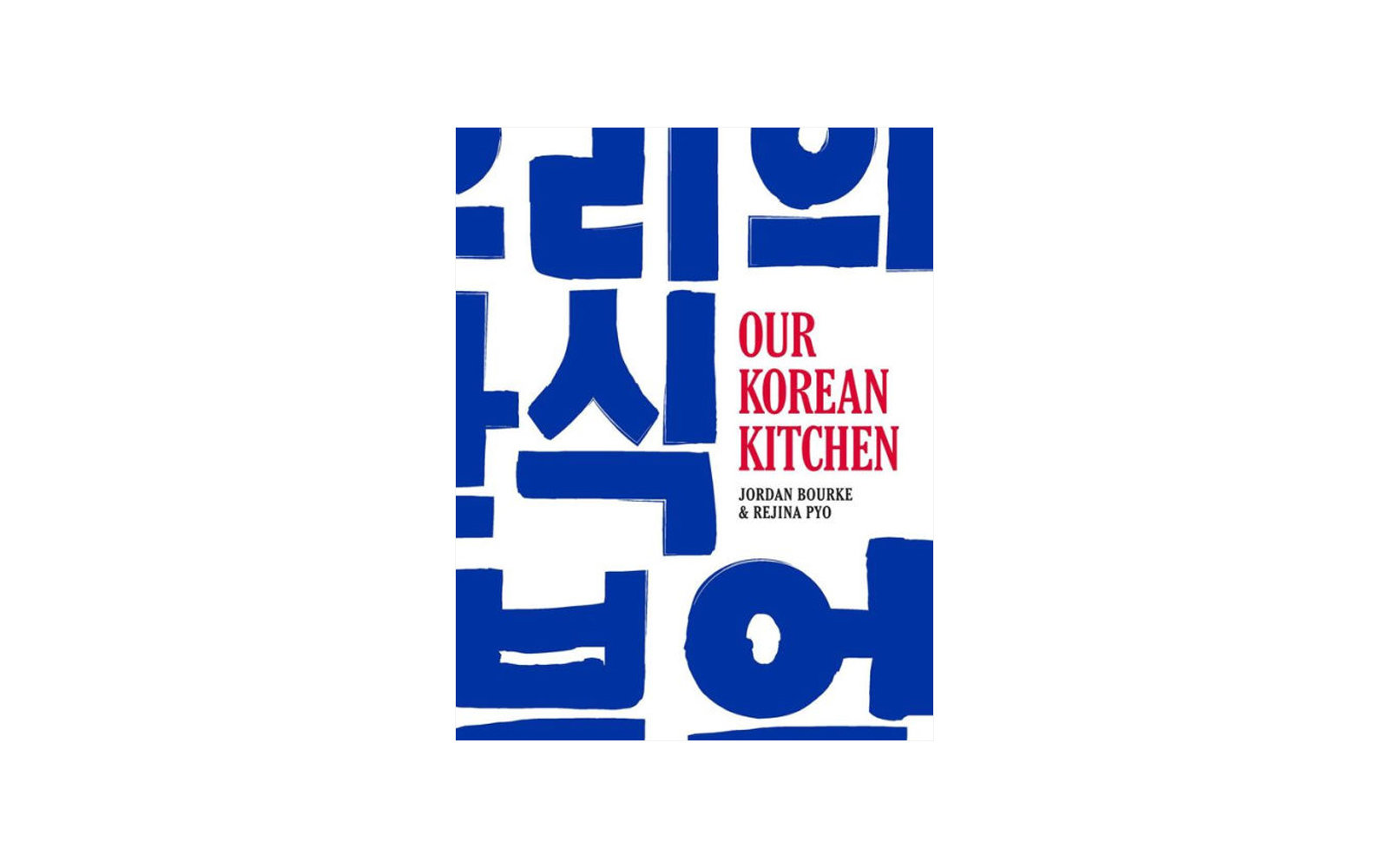 Our Korean Kitchen, by Jordan Bourke and Rejina Pyo
