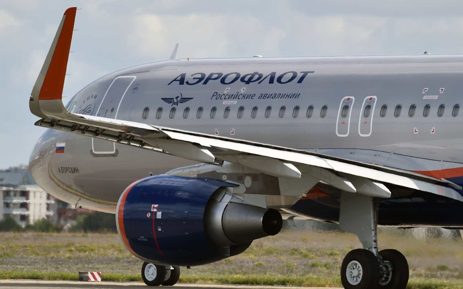 An Airbus A320 belonging to the Russian company Aeroflot