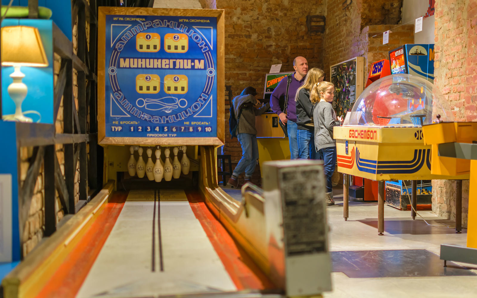 Bowling Game, Museum of Soviet Arcade Machines