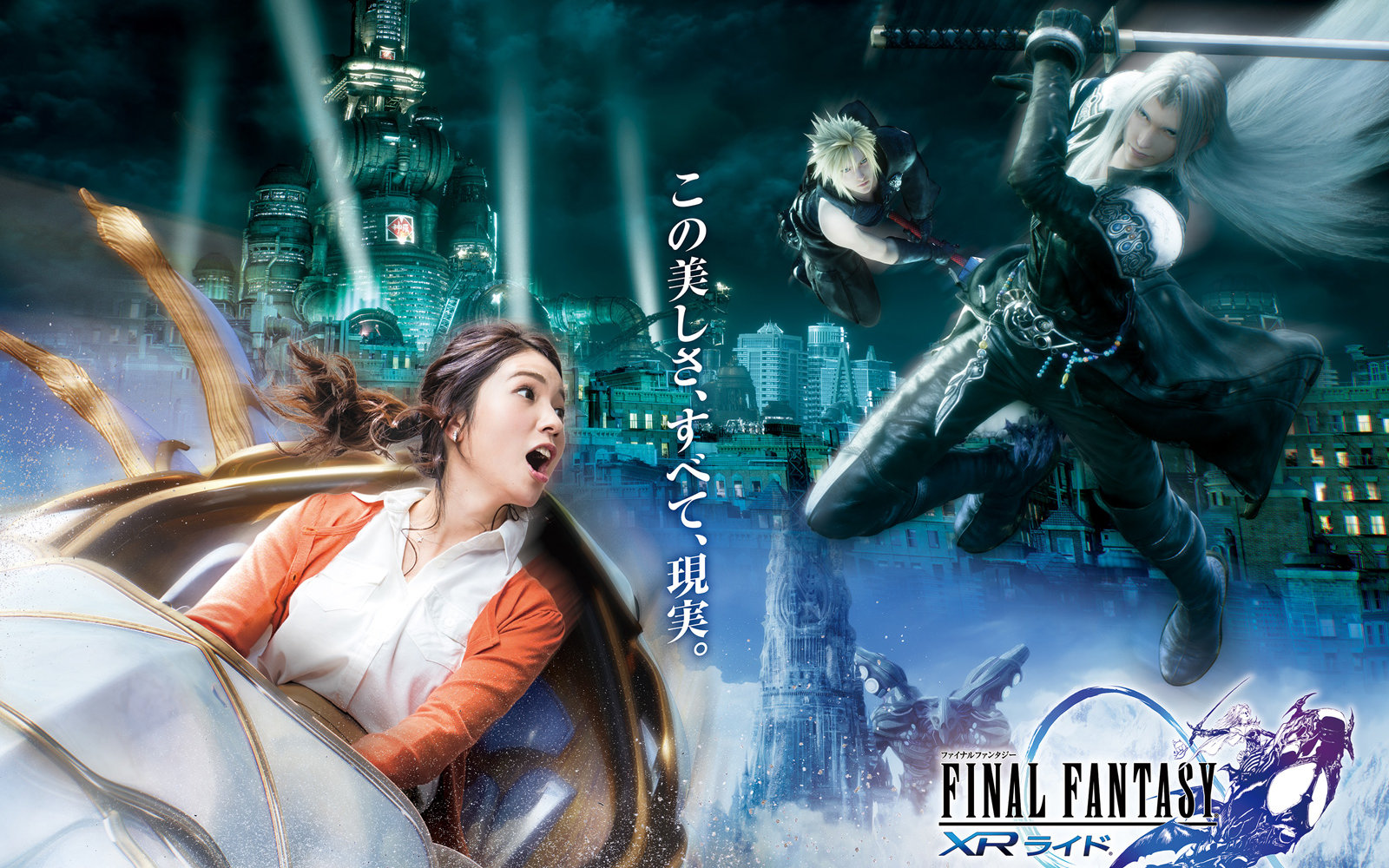 Final Fantasy XR Ride — Universal Studios Japan