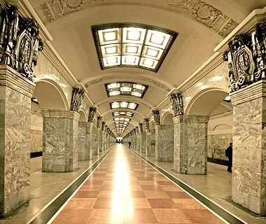 St. Petersburg, Russia: Avtovo Station