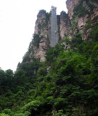 Bailong Elevator, Zhangjiajie, China
