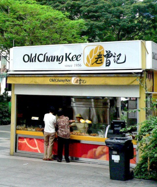 Singapore: Old Chang Kee