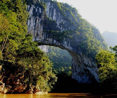 Longest Natural Bridge Span: The Fairy Bridge, Guangxi, China