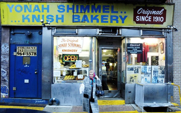 NYC Knish Exhibit
