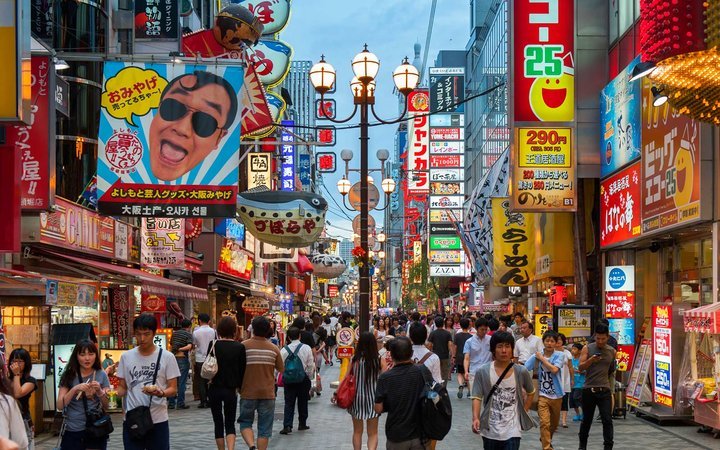 Dotonbori District, Osaka, Japan