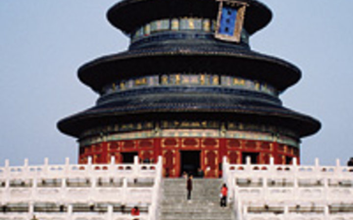 © Pete Turner / Getty Images Beijing's 15th Century Temple of Heaven