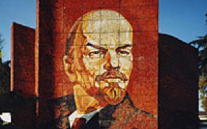 Simon Watson A Lenin mosaic dating from the 1970's