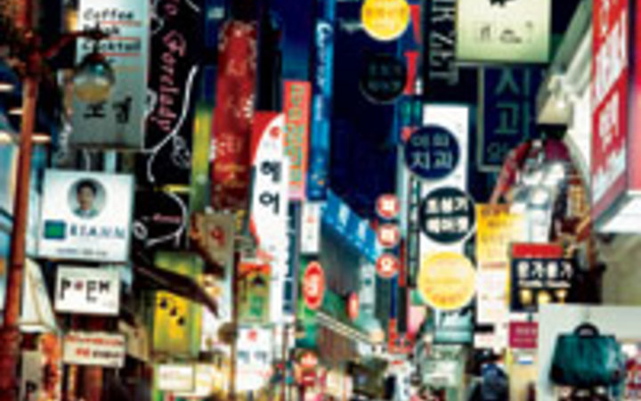 © Anders Overgaard The Myeong-dong shopping district in Seoul.