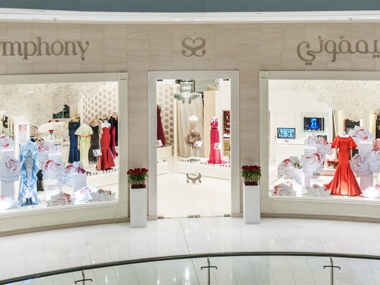 Symphony Shop in Dubai