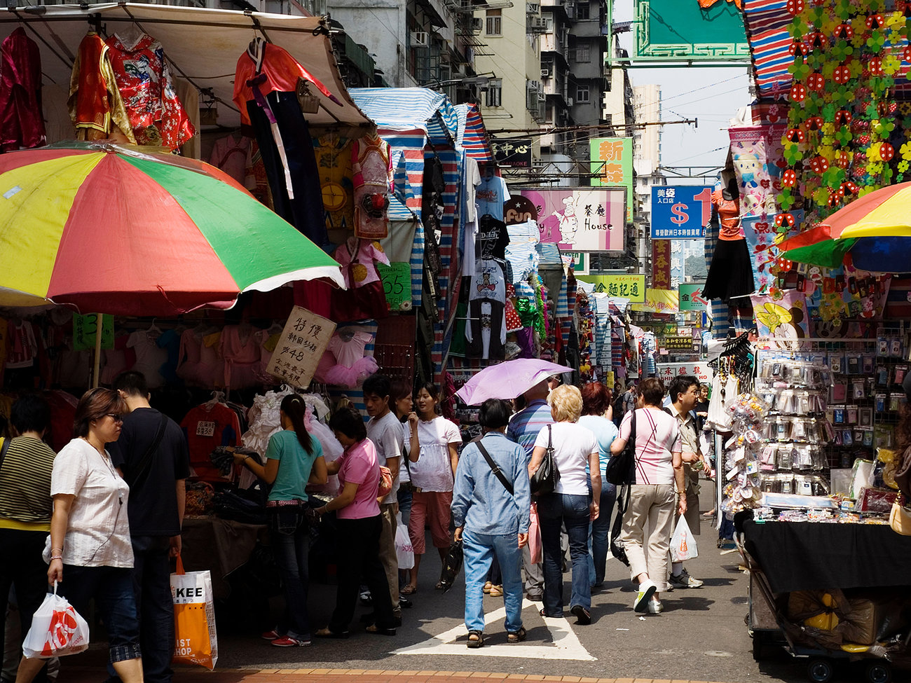 Ladies' Market in Hong Kong