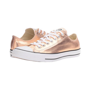 converse-low-top-gold