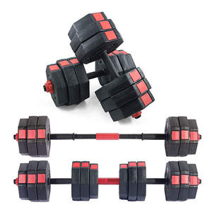 soges Adjustable Dumbbells Pair