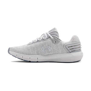 under-armour-womens-charged-rogue-twist-ice-running-shoe