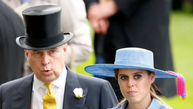 Princess Beatrice Prince Andrew Engagement Party