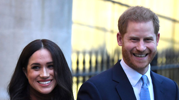 Is This Meghan Markle and Prince Harry's New Brand Name?