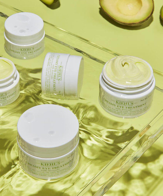 Kiehls Avocado Eye Treatment