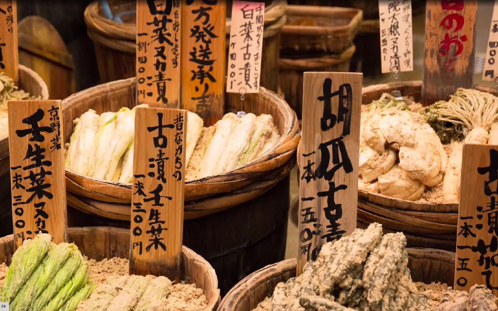 VIDEO: Five Things to Do in Kyoto