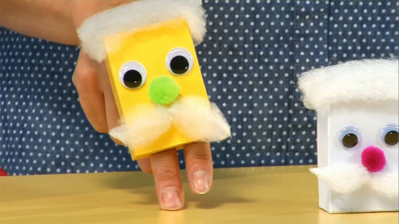 How to Make a Ring Box Puppet