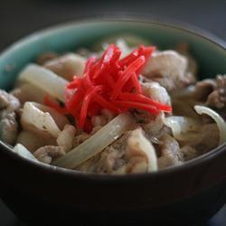 Japanese Ginger Pork fatez