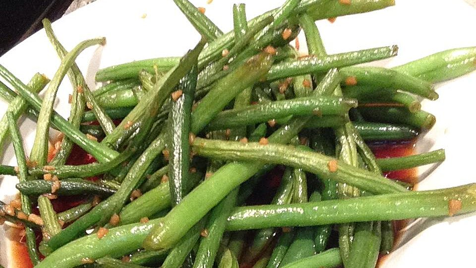 Honey Ginger Green Beans