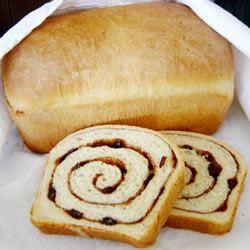 Cinnamon Raisin Bread I My4NonBlondes