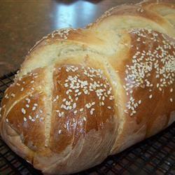Braided Egg Bread xoSarahxo