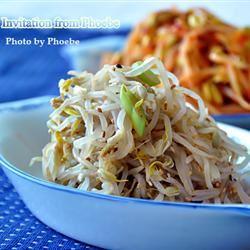 Korean Boiled Bean Sprouts Salad