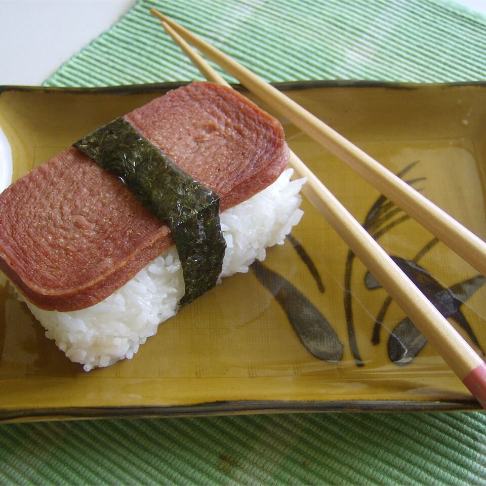 Spam Musubi Recipe Allrecipes