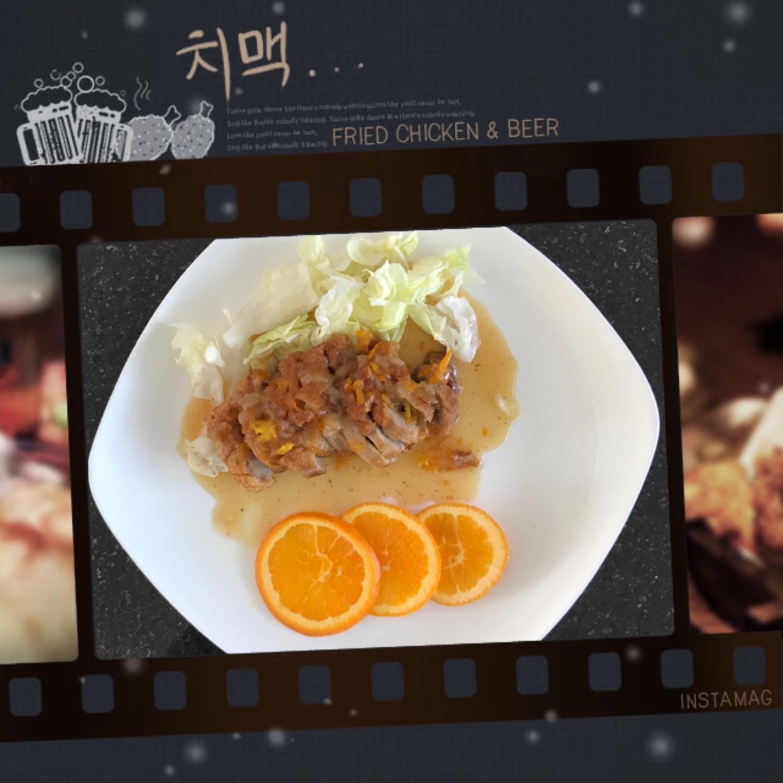 Chef John's Orange Duck