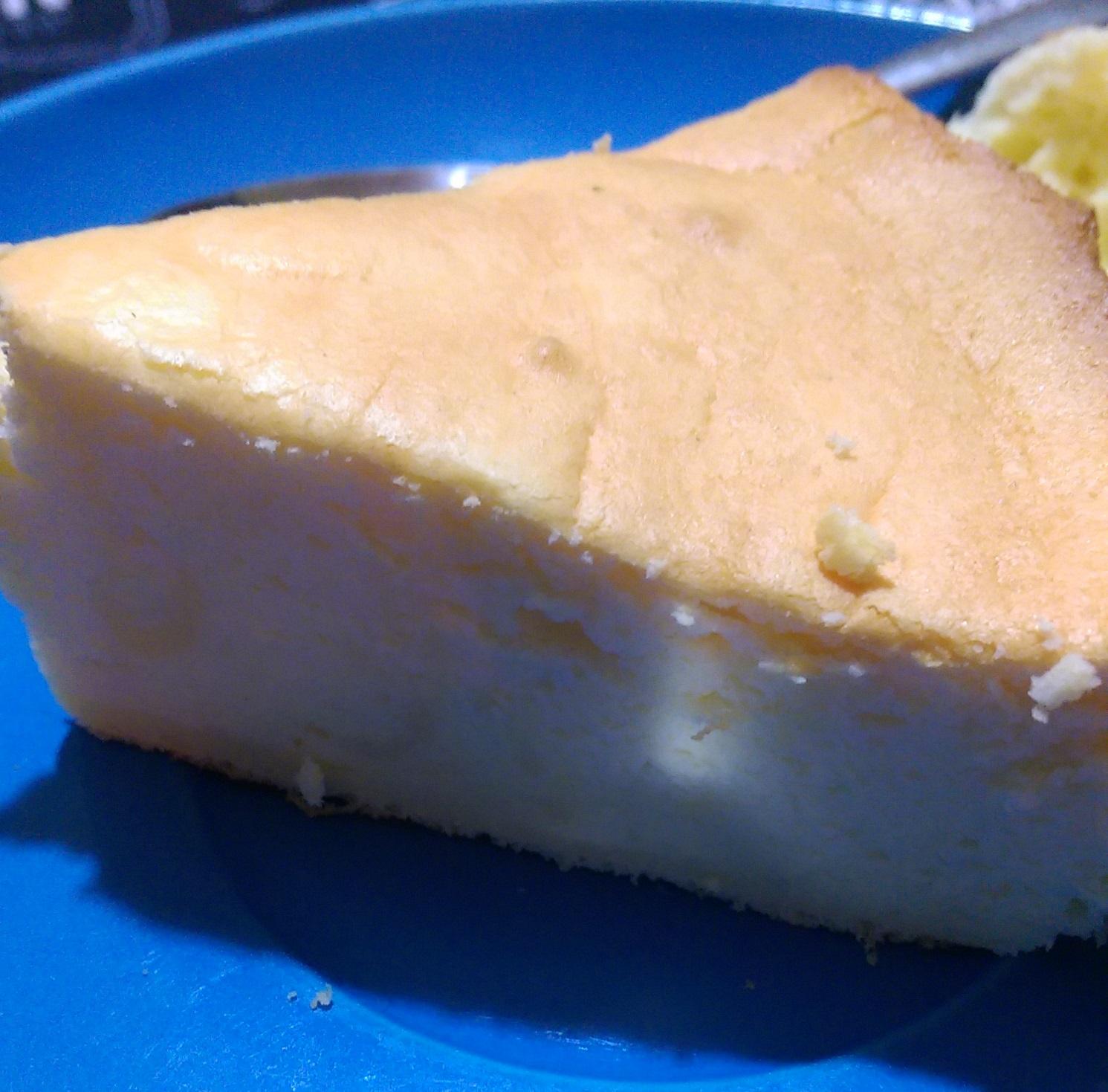 Spongy Japanese Cheesecake Irene