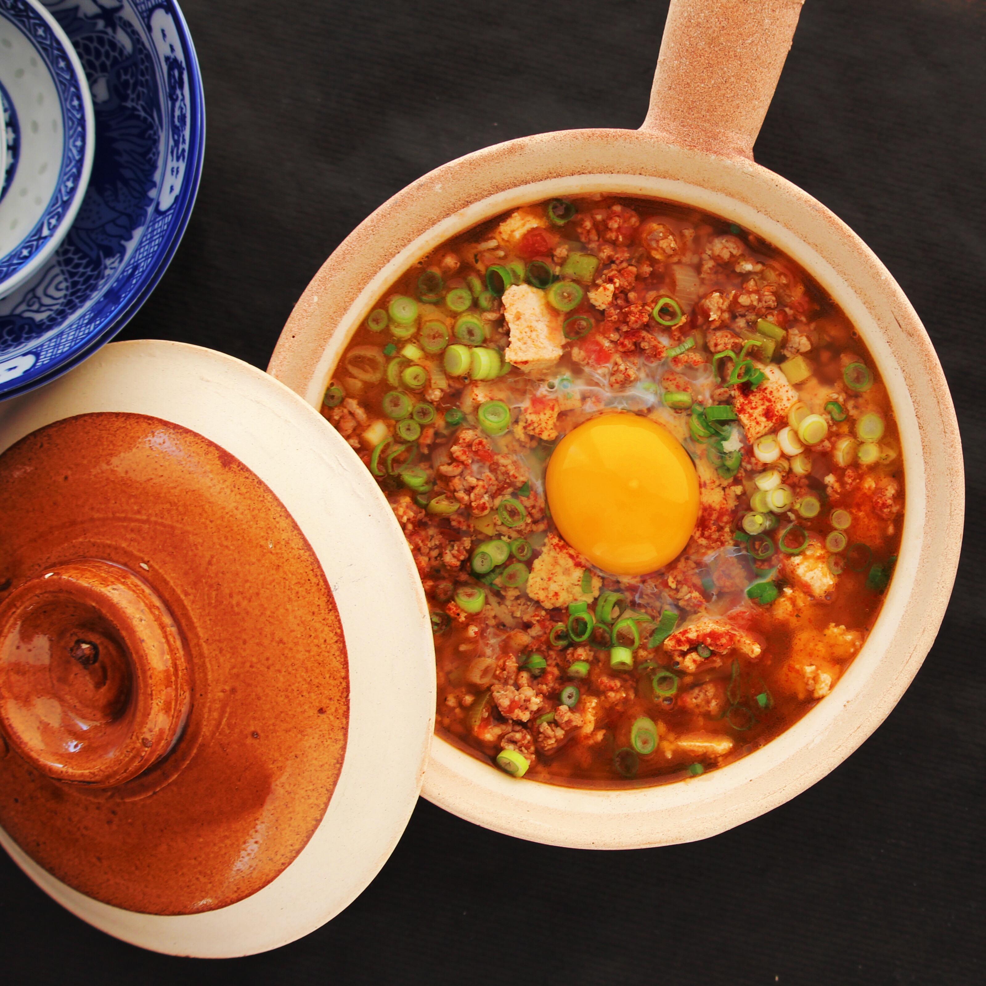 Soondubu Jjigae (Korean Soft Tofu Stew) Ann Lee