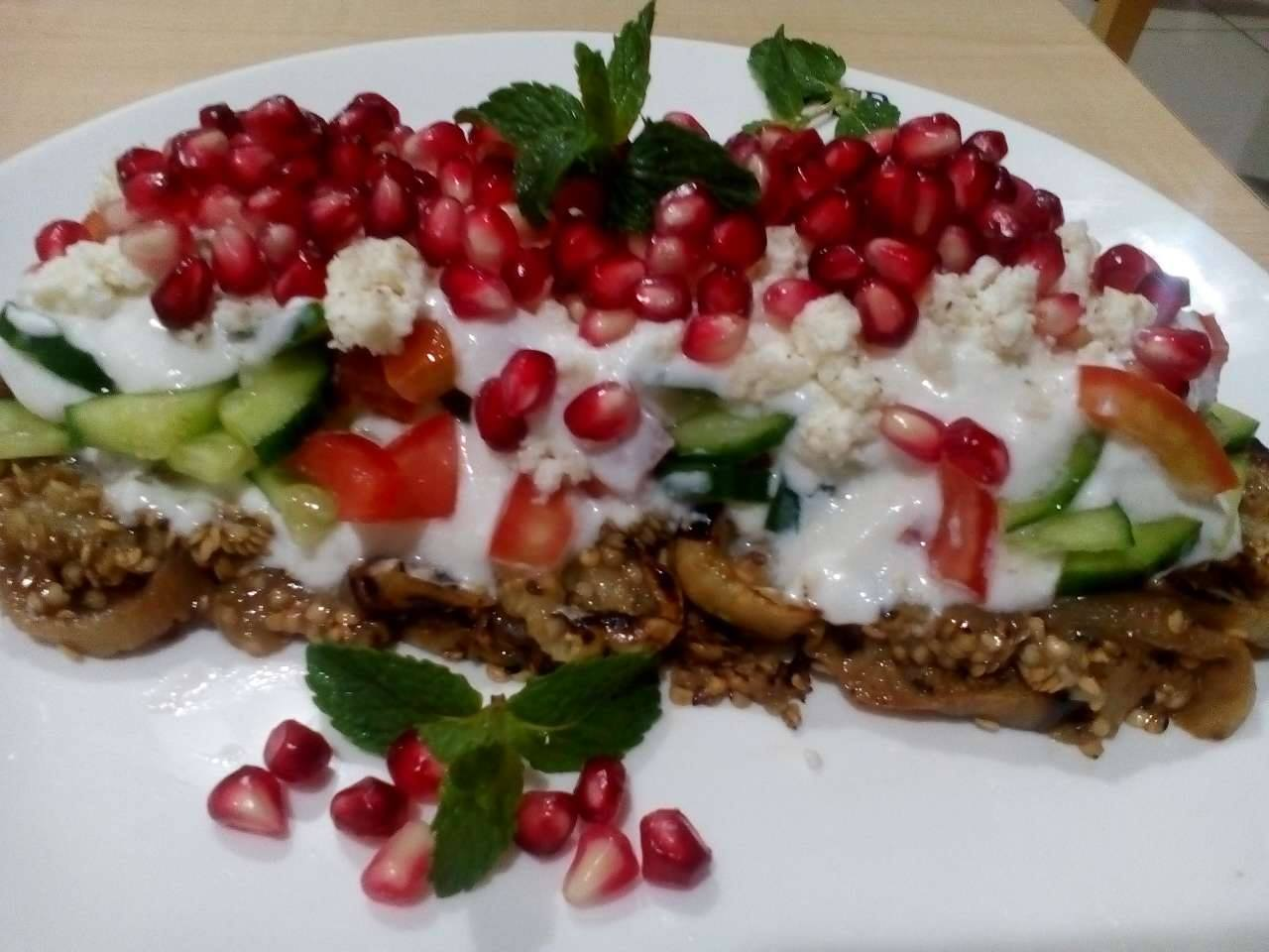 Eggplant Salad with Feta and Pomegranate